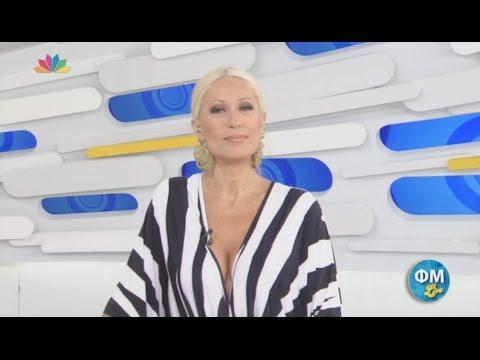 ραντεβού Show VH1