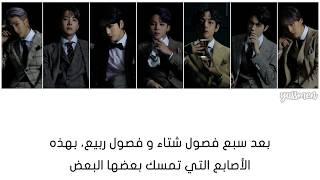 BTS - We are Bulletproof: the Eternal - Arabic Sub الترجمه العربيه