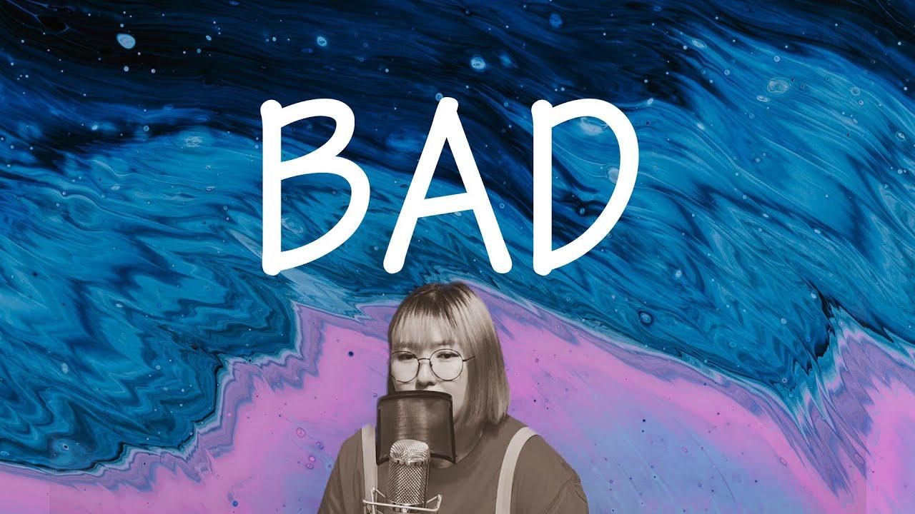 Christopher - Bad cover : pinkranma 핑크란마