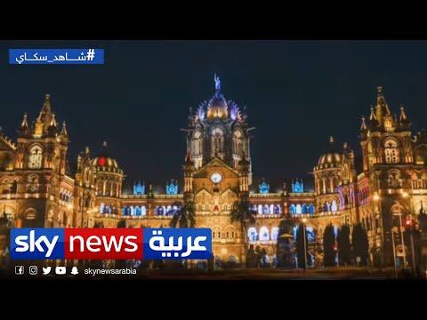 حقيبة سفر.. مومباي مركز الترفيه والأزياء والتجارة في الهند  - نشر قبل 42 دقيقة