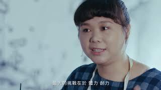 遠雄人壽【做自己的英雄】形象廣告  壁畫篇