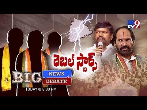 Big News Big Debate : Does TDP & Congress Fear Rebels Win In Telangana? Rajinikanth - TV9