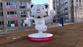 OLYMPIC VILLAGE PYEONG CHANG 2018 BY PANAM SPORTS
