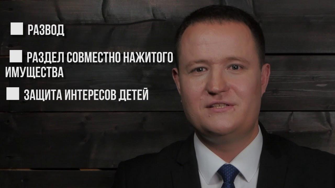 Адвокат Кандауров Андрей Владимирович