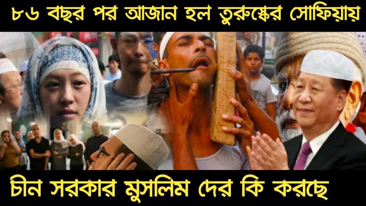 Bangla news 12 July 2020 | bangladesh breaking news | bangla songbad | all bangla news today