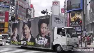渋谷を走行する、北山宏光(Kis-My-Ft2)主演ドラマ「裁判長っ!おなか...