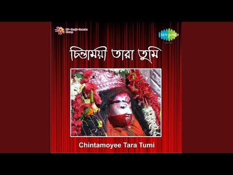 Ma Go Ma Buk Bhara thumbnail