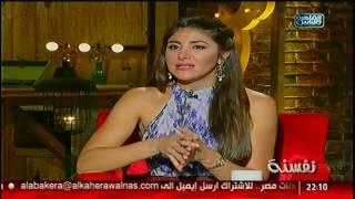 نفسنة | أحمد سالم  يؤكد إحترامه لأسامة كمال ويكشف عن الإختلاف!