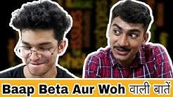 Baap Beta Aur Woh वाली बातें    Ansh Rajpal  