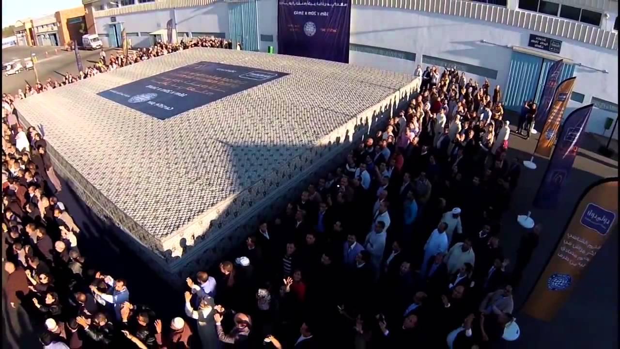 Largest Mattress World Record Set By Dolidol Maroc