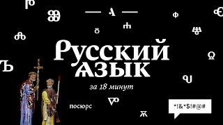 видео Читать онлайн Историческая проза - Страница 1. Читать бесплатно на online-knigi.com