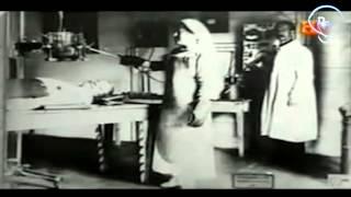 Biografía de Wilhelm Conrad Roentgen y La Historia de los Rayos X - Centro Médico Dac