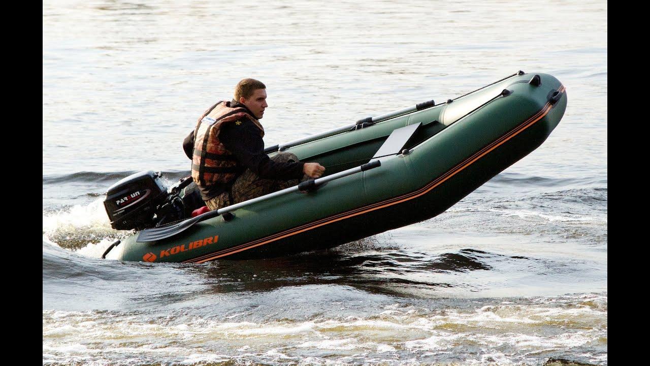 купить лодку колибри 330