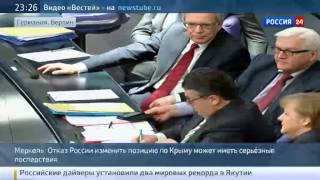 Вести Ru  Россия 24  Прямой эфир 3