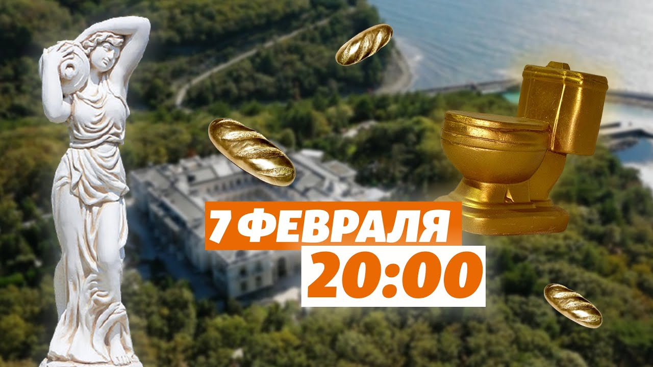 СКОРО! В Крыму нашли еще один «дворец Путина». Дача как у Януковича?