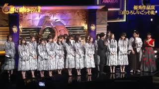 12/30 第60回 日本レコード大賞 ついったー:http://twitter.com/ranze__...