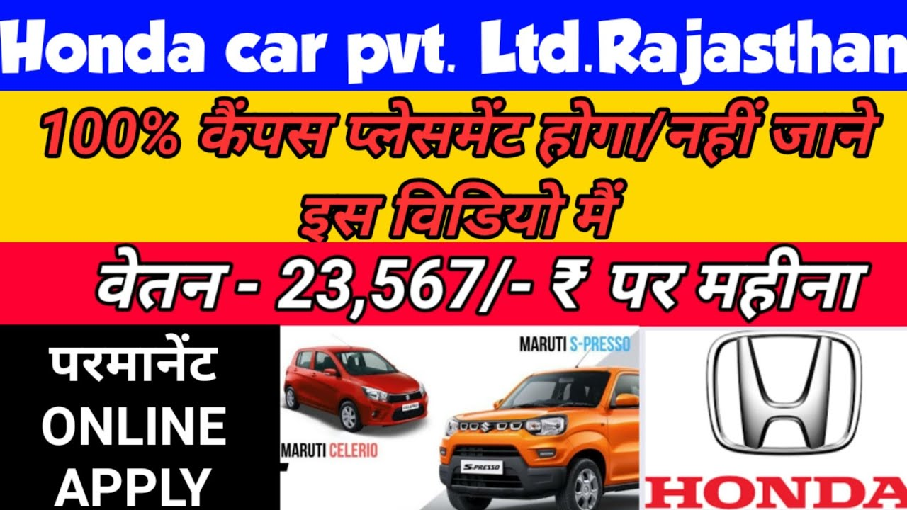 Honda car Indian private limited 2020||campus placement 100% yes and no note immediately reports
