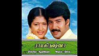 Ramakrishna   ராமகிருஷ்ணா   Tamil Super Hit Full Movie HD   online HD Movies