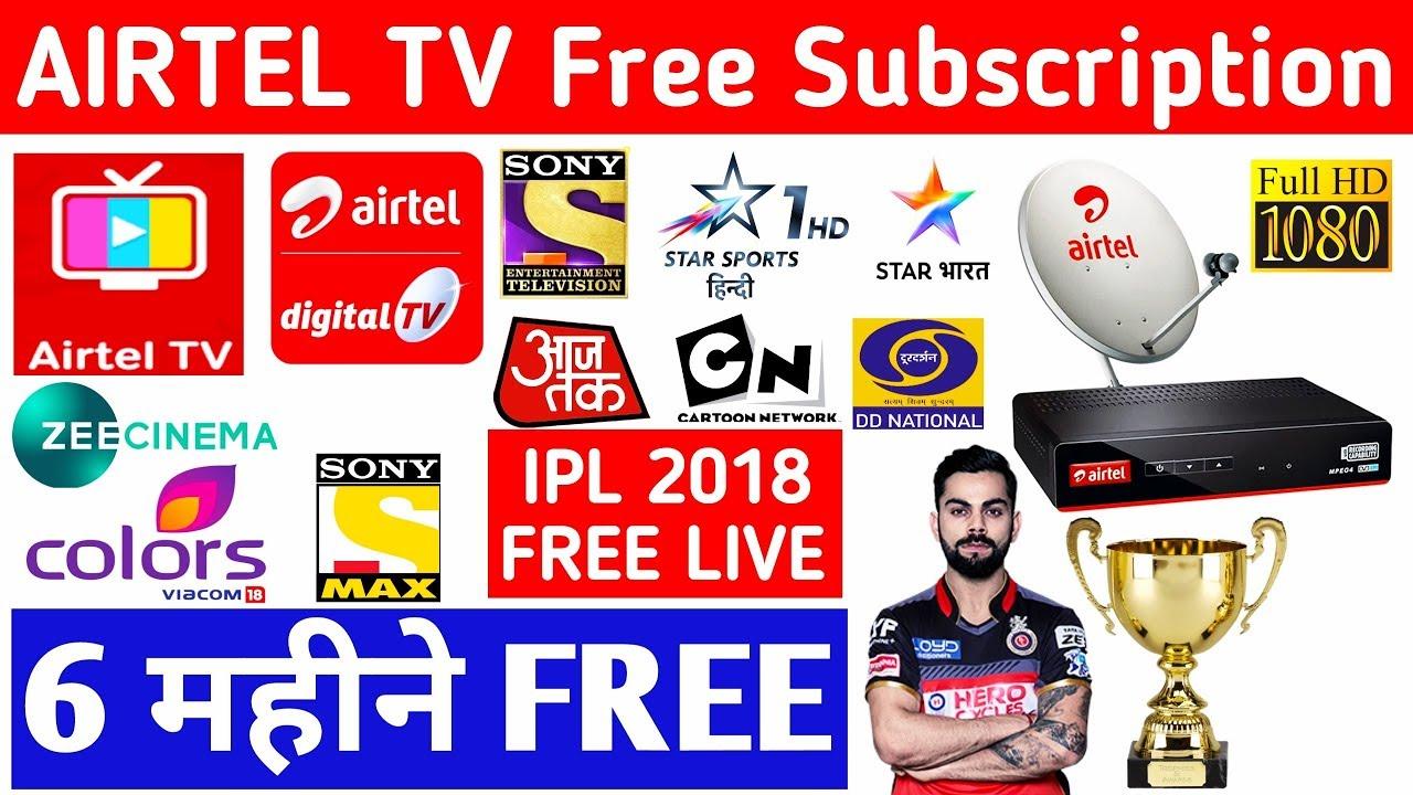 AIRTEL TV Subscription FREE for 6 Months | Airtel TV App Free Till June  2018 | Tech Net India