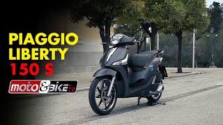 Piaggio Liberty 150 S Test Ride