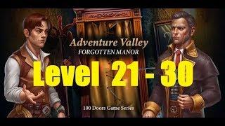 adventure Valley: Forgotten Manor - level 71 - 76 - Аллея приключений: Затерянное поместье