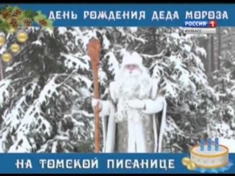 Дед Мороз Википедия