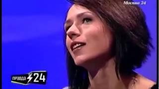 Екатерина Иванчикова испугалась, что станет Земфирой