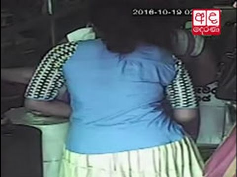 CCTV footage of 3 women stealing bags at shop in Bandaragama
