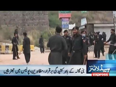 Pak Afghan Border Opens After Prime Minister