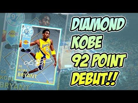 DIAMOND KOBE BRYANT DROPS 92 POINTS!! THE DEMIGOD IS HERE!! NBA 2k18 MYTEAM GAMEPLAY