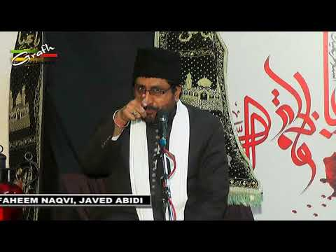 Maulana Mirza Yasoob Abbas | Majlis-e-Desa | Marhooma Rifat Jahan | Husainia Qayama Khatoon Lucknow