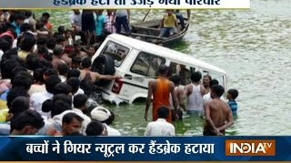 Shocking! Five Children Drown In Buxar, Bihar - India TV