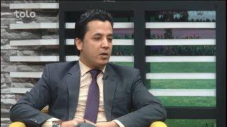 بامداد خوش - سرخط - صحبت به اجمل عبدالرحیم زی در مورد کمک تشویقی بانک جهانی به افغانستان
