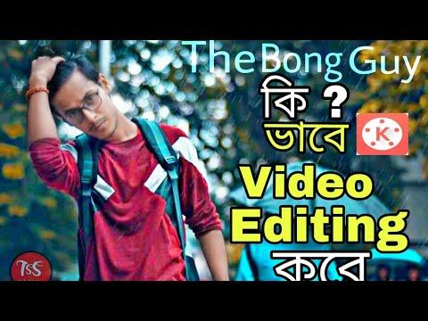 #bongguy#Thebongguy The bong guy Editing brack down with phone /kiron Dutta worast tiktok video /Epo