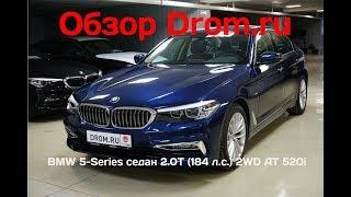 видео BMW 6-series Gran Turismo 2017-2018 - фото, комплектации и цена в России, характеристики БМВ 6 серии хэтчбек