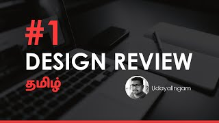 #1 Design Review by Udayalingam | Design Fix | Design Training | Graphic Design Review in தமிழ்