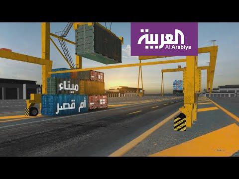 لماذا أغلق محتجون عراقيون ميناء أم القصر؟  - نشر قبل 2 ساعة