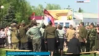 День Победы в Мордово(Праздник Победы отмечали не только в Тамбове, но и в районах области. У жителей Мордово в этот день была..., 2013-05-17T06:58:43.000Z)