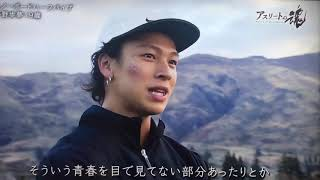 平野歩夢 選手  「好きな子はいるの?」 平野歩夢 検索動画 8