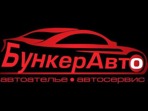 С Рязанского ш. в Авто Сервис БУНКЕР в Жулебино по Привольной ул.
