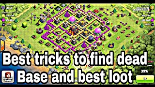 How to get more loot in clash of clans new update new trick