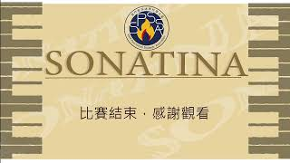 Publication Date: 2020-11-14 | Video Title: SONATINA 歌唱比賽初賽