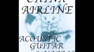 Play China Airline