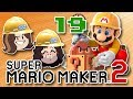 Super Mario Maker 2 - 19 - Mario Maker Is Exhausting & Everything About It Hurts
