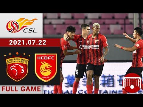 Full Game Replay | Shanghai Port vs Hebei | 上海海港 vs 河北 | 202