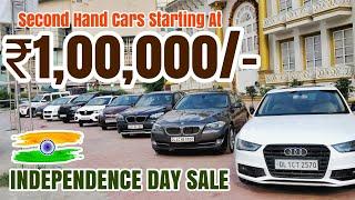 LUXURY Cars in 1 LAKH Only | AUDI | BMW | MERCEDES | USED CARS | DELHI CAR MARKET | SPEEDY TOYZ