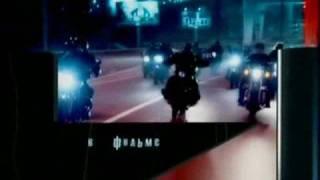 Стилет 2 (8 серий/DvDRip/2004)