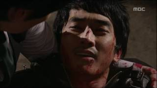 East of Eden, 56회,EP56, #08