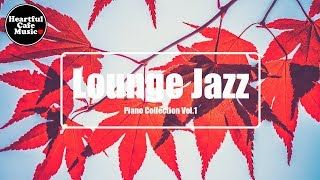 Lounge Jazz Piano collection Vol.1【For Work / Study】relaxing BGM, Instrumental, Heartful Cafe Music.