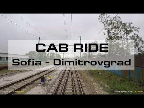 Bulgarian railways: Sofia - Dimitrovgrad from the driver's view